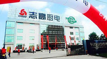 welcome! 热烈欢迎山西太原中山市安心生活电器有限公司厨电家人们!